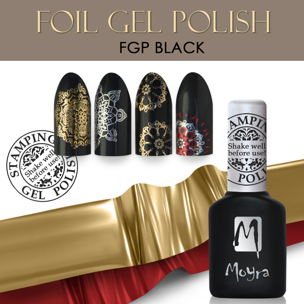 Moyra_foil_gel_polish_fb.jpg