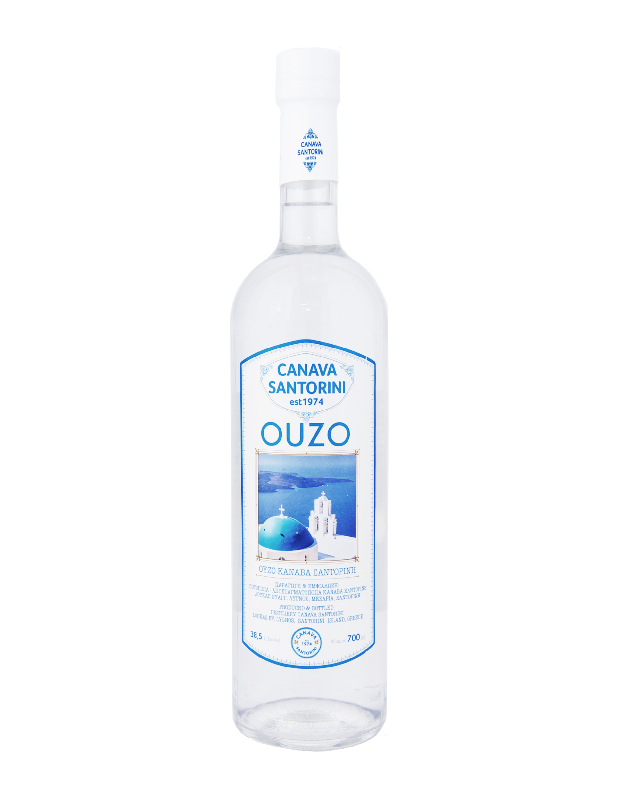 Ouzo Canava Santorini kaufen